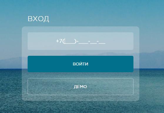Девон-Кредит вход в ЛК