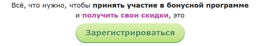 Зарегистрироваться на сайте bookvoed ru