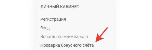 lemurrr ru зарегистрировать карту зоомагазина Лемурия